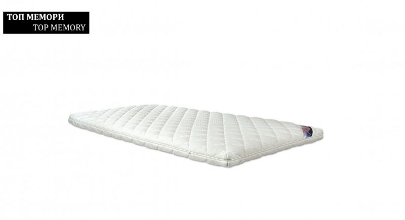top mattress MEMORY