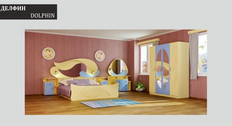 спалня ДЕЛФИН