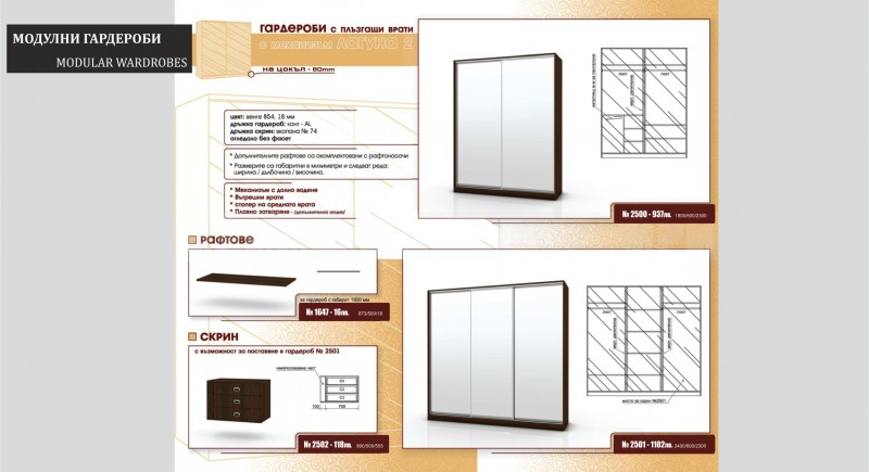 Plinth lagoon wardrobes with sliding doors 2