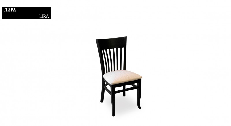 Chair LIRA