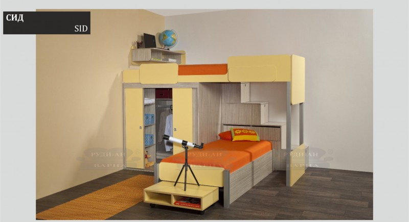 Children's bedroom set SID
