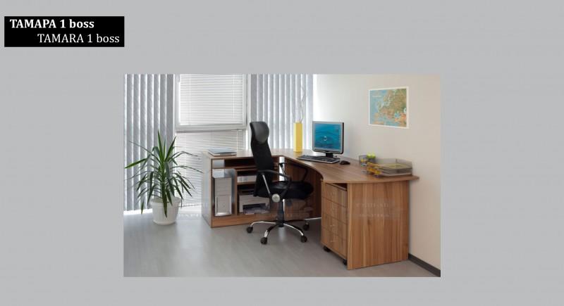 офис обзавеждане ТАМАРА 1 boss