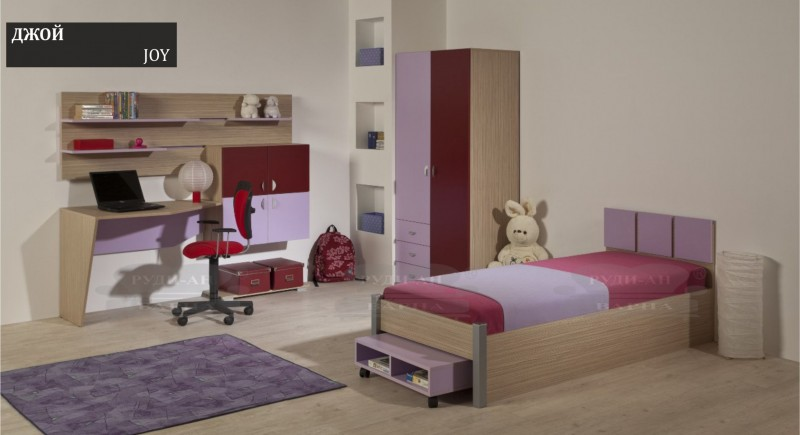 Children's bedroom set JOY