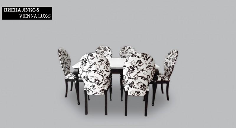 Dining set VIENNA LUX-S