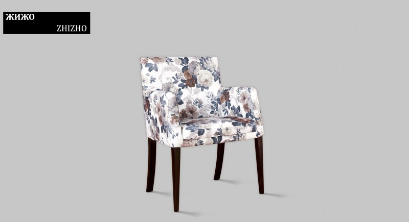 ZHIZHO upholstered chair