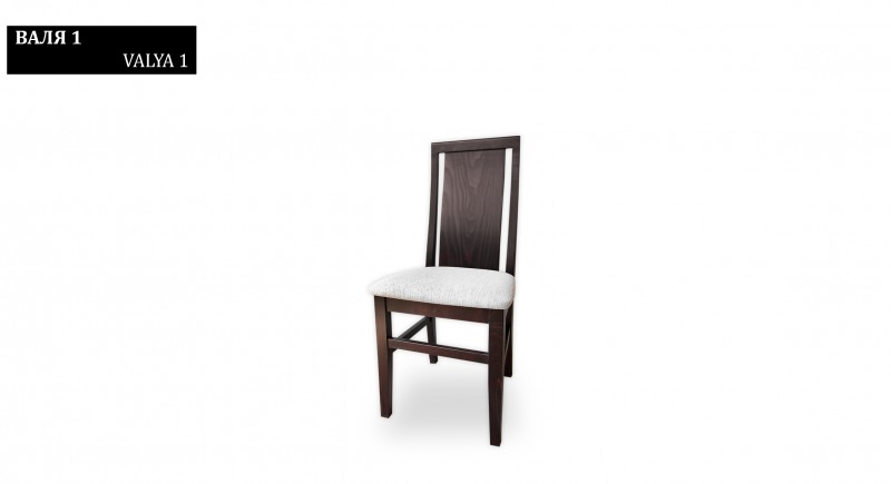 Chair VALYA-1