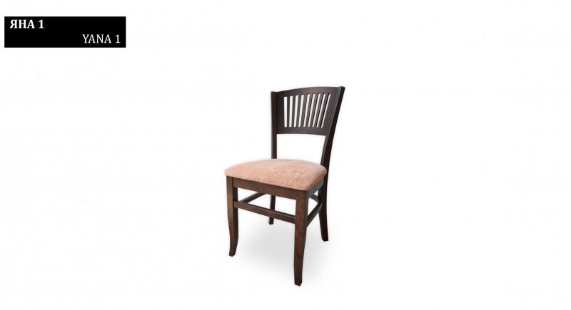 стул ЯНА 1