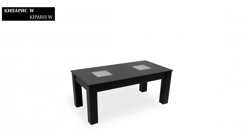 Tea and coffee table KIPARIS W