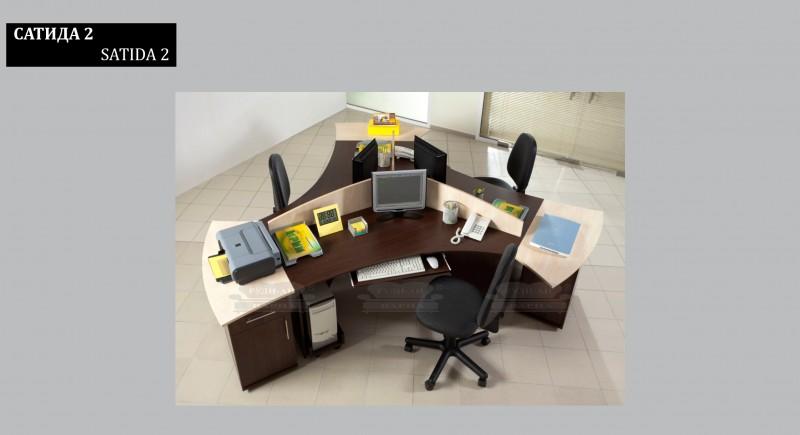 офис обзавеждане САТИДА 2