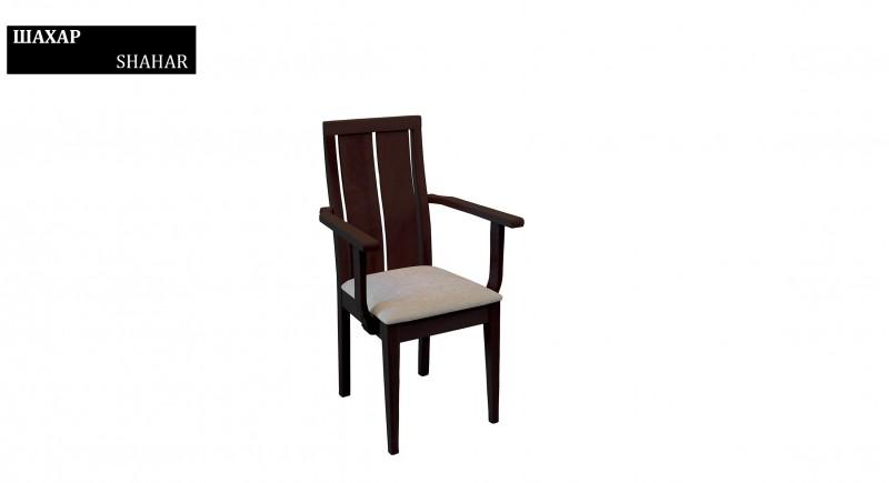 Armchair SHAHAR