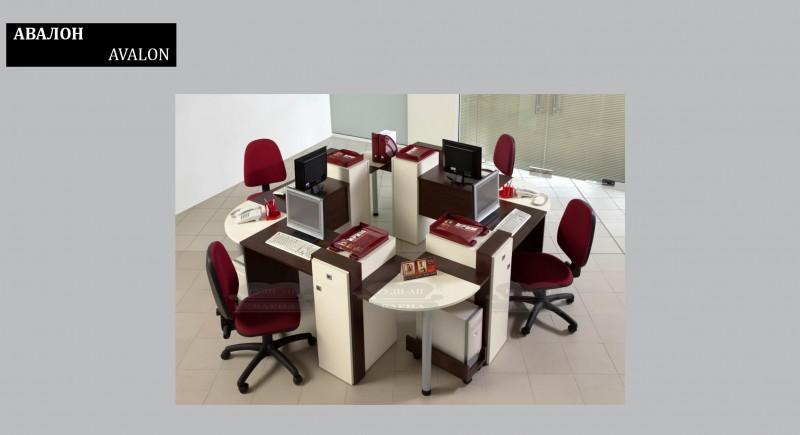 офис обзавеждане АВАЛОН mix
