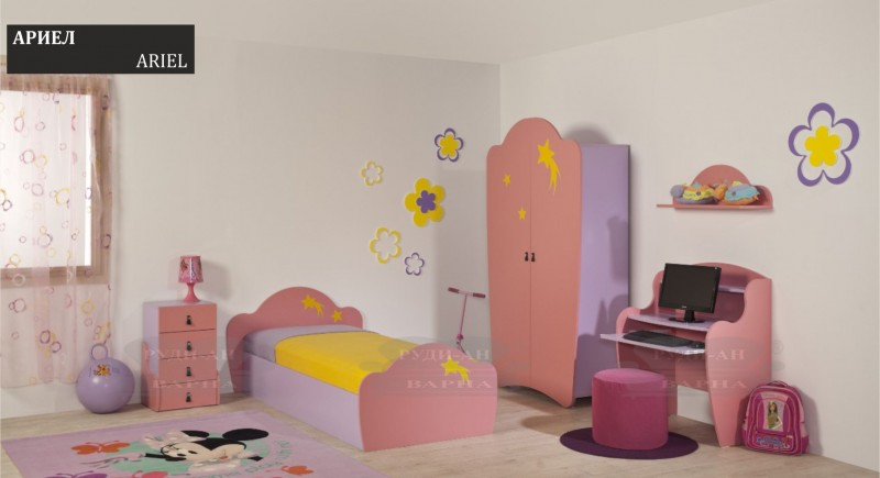 Children's bedroom set ARIEL