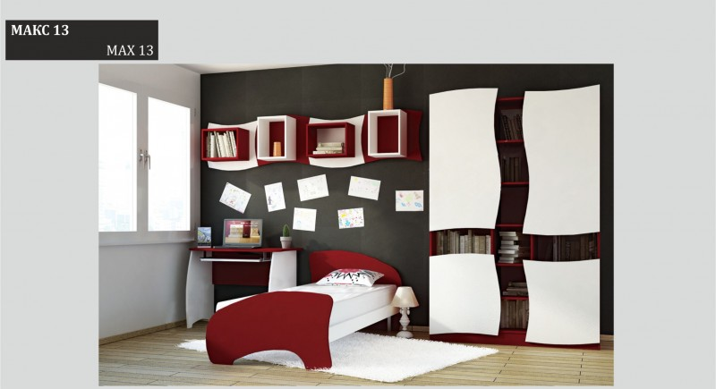 Children's bedroom set MAX-13