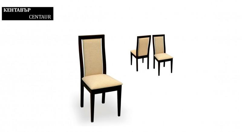 Chair CENTAUR