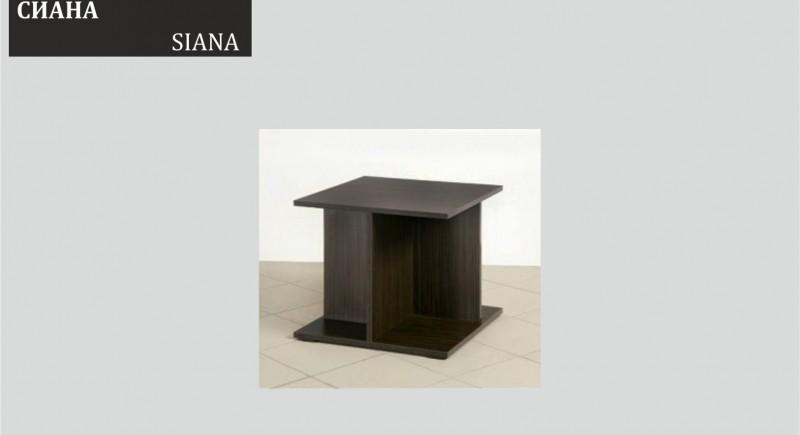 кофейный столик СИАНА