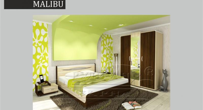 спалня МАЛИБУ