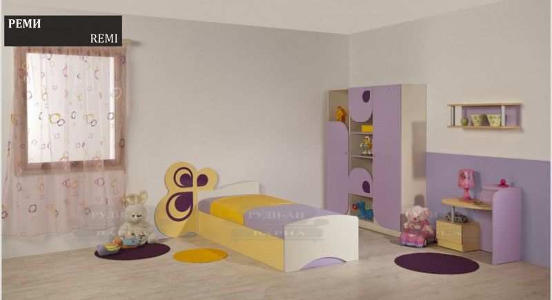 Children's bedroom set REMI