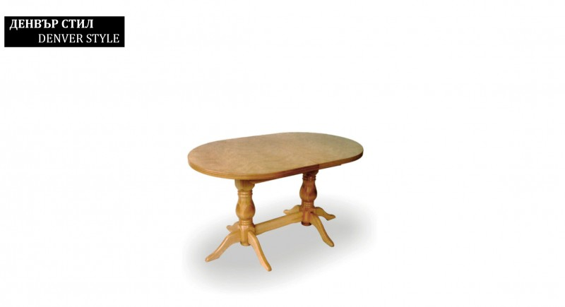 Dining table DENVER STYLE - oval