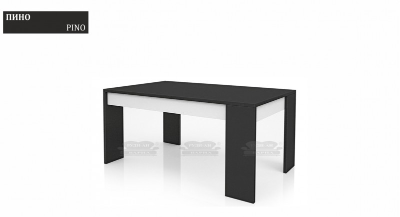 кофейный столик ПИНО
