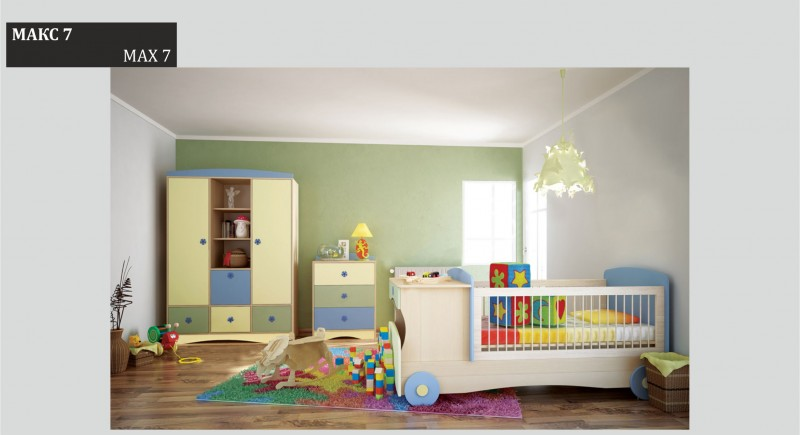 Children's bedroom set MAX-7