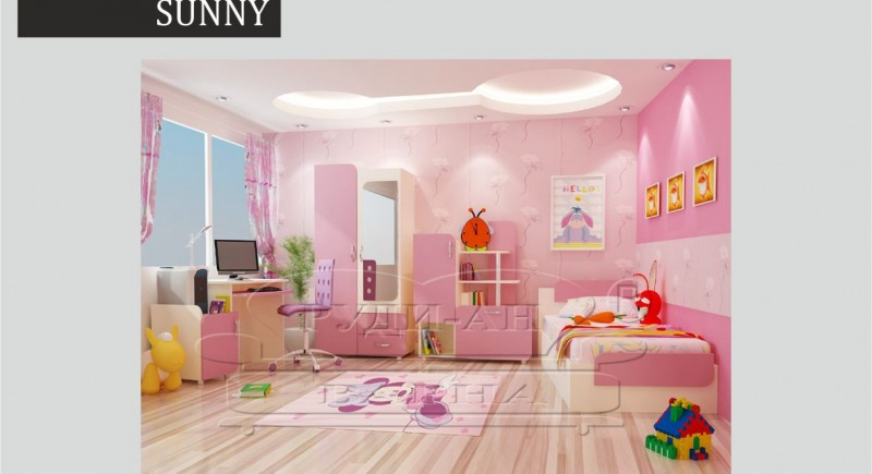Children's bedroom set SUNNY