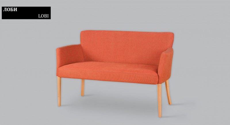LOBI upholstered chair