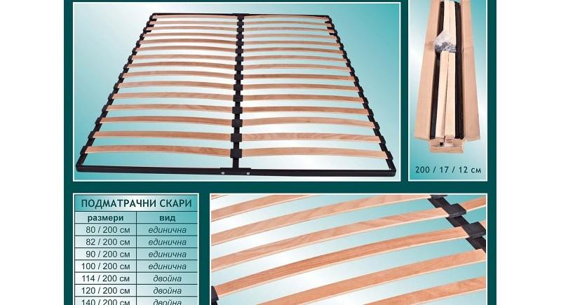 Mattress Frames