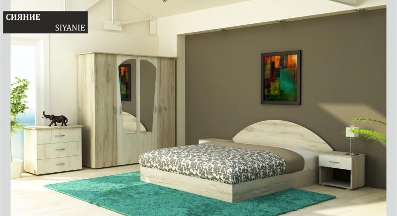 спалня СИЯНИЕ