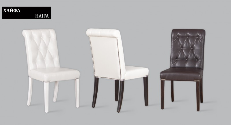 HAIFA upholstered chair