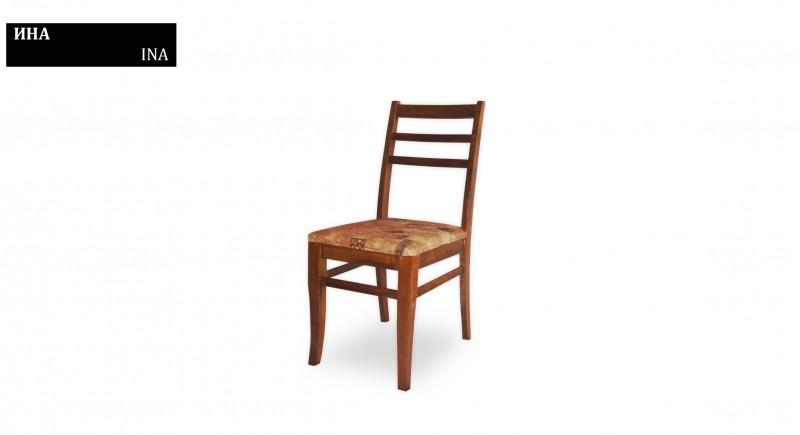 стул ИНА