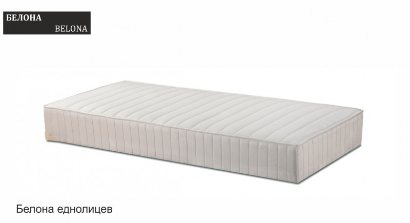 Single-sided mattress BELONA