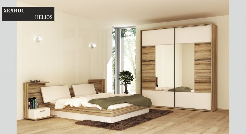 спалня ХЕЛИОС