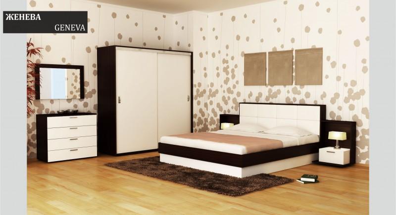 спалня ЖЕНЕВА
