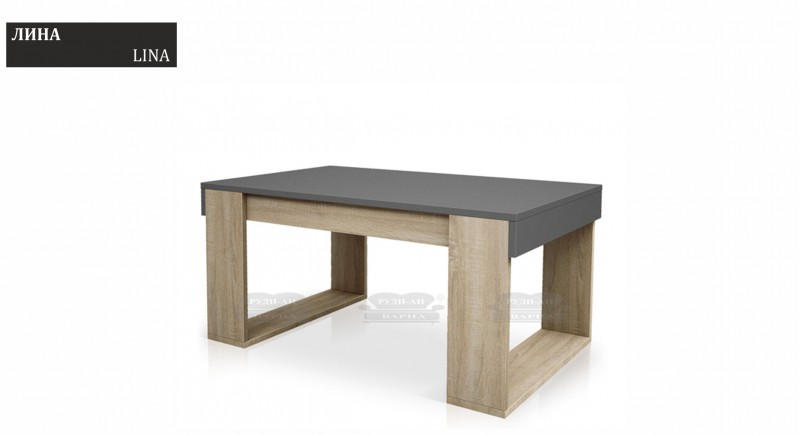 кофейный столик ЛИНА