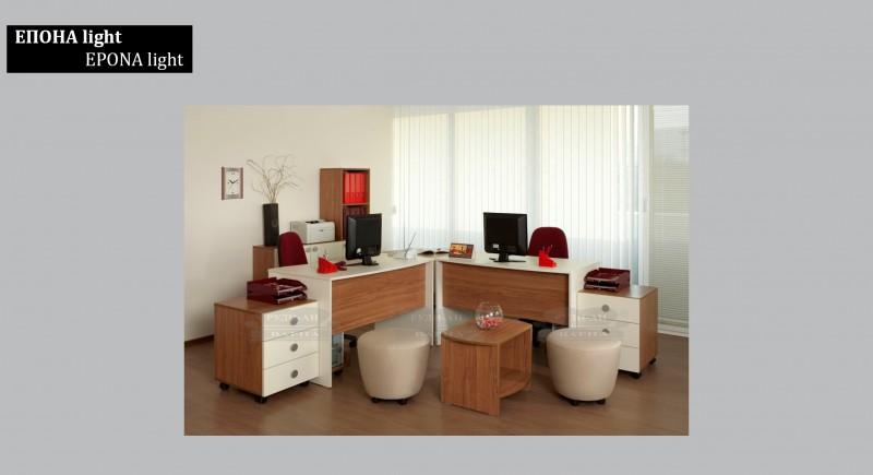 офис обзавеждане ЕПОНА light