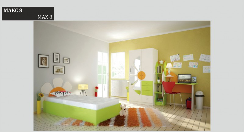 Children's bedroom set MAX-8