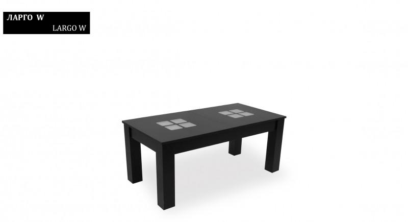 кофейный столик ЛАРГО-W