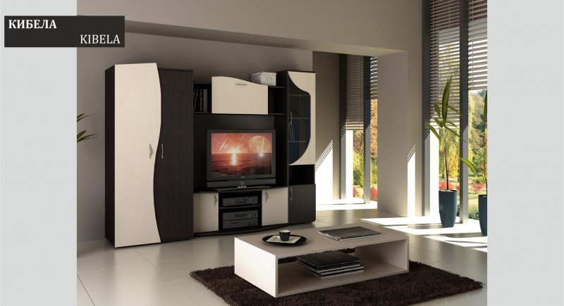 Wall unit KIBELA