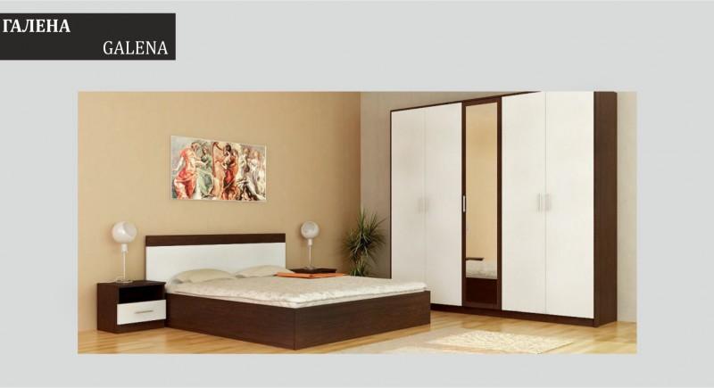 спалня ГАЛЕНА