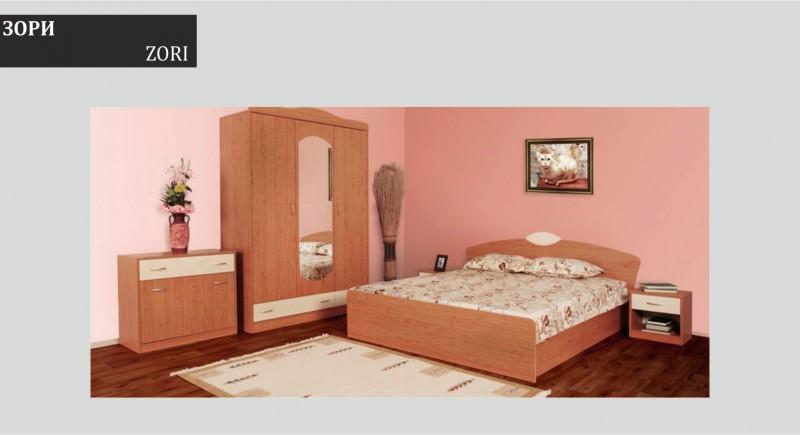 спалня ЗОРИ