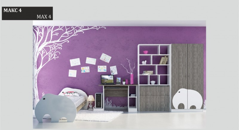 Children's bedroom set MAX-4