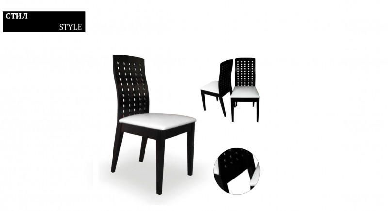 Chair STYLE
