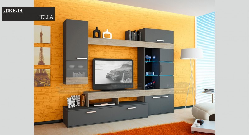 Wall unit JELLA