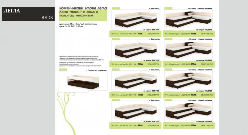 КОМБИНИРОВАННЫЕ УГЛОВЬIЕ КРОВАТИ -кровать НЕВЕН и кровать с выдвижным механизмом
