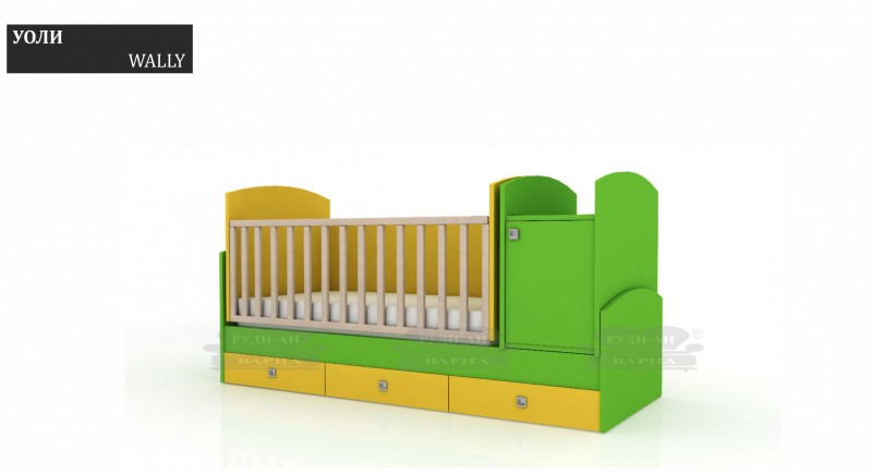 Baby cot bed WALLY
