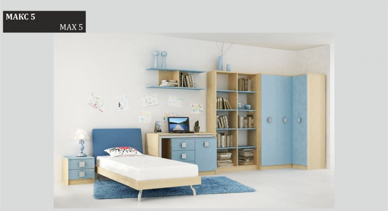 Children's bedroom set MAX-5