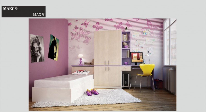 Children's bedroom set MAX-9