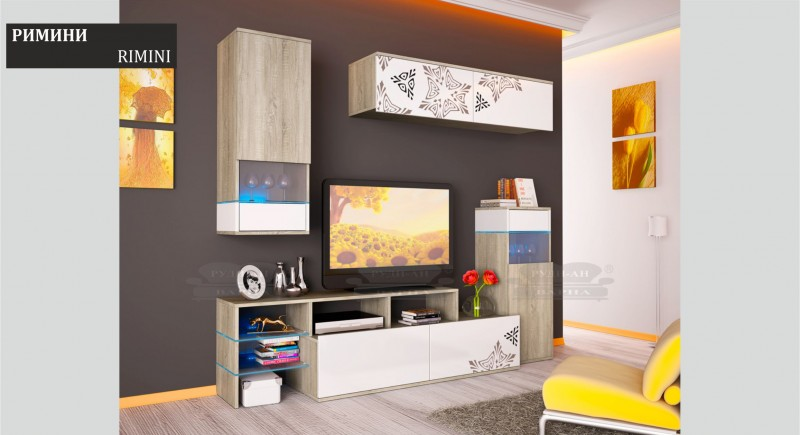 Wall unit RIMINI