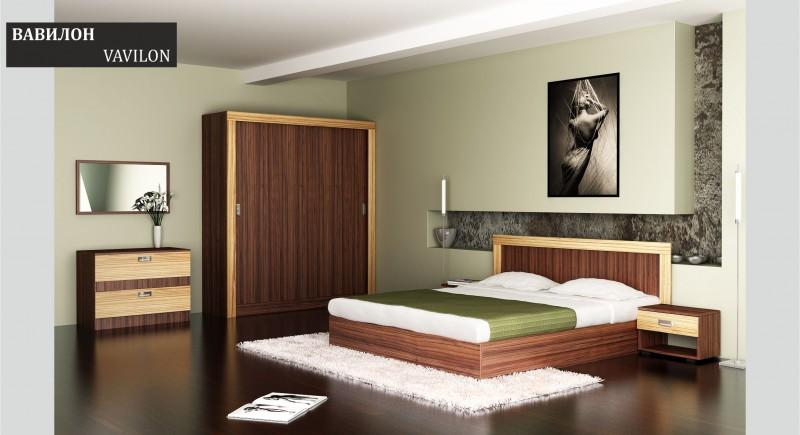 спалня ВАВИЛОН