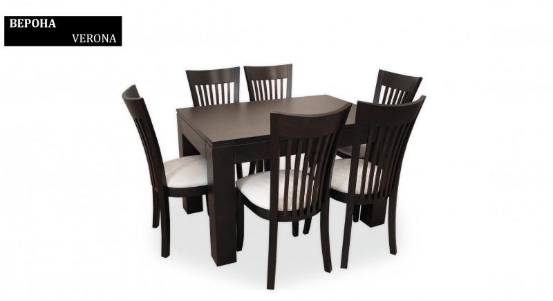 Dining set VERONA